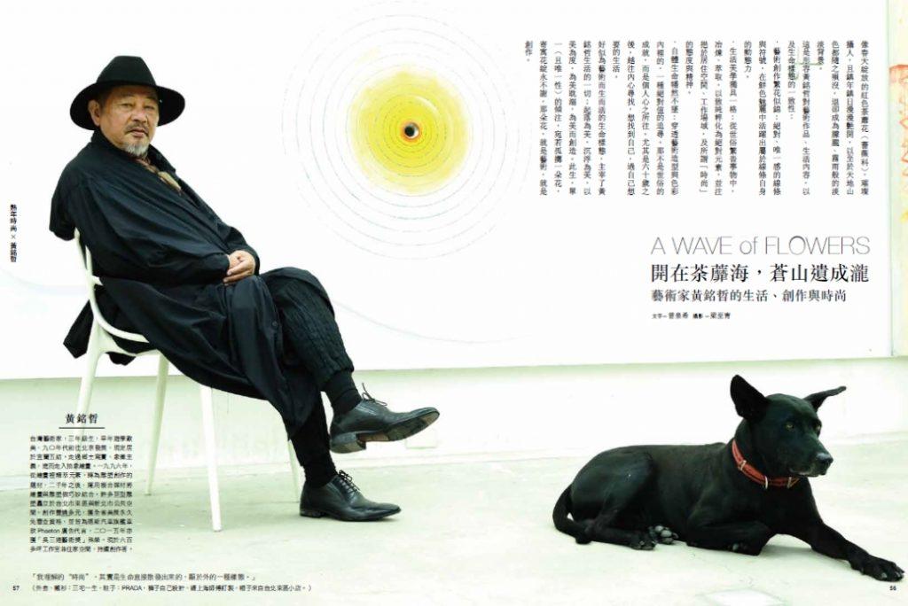 熟年時尚 - 黃銘哲 - 藝術 - 安可人生雜誌