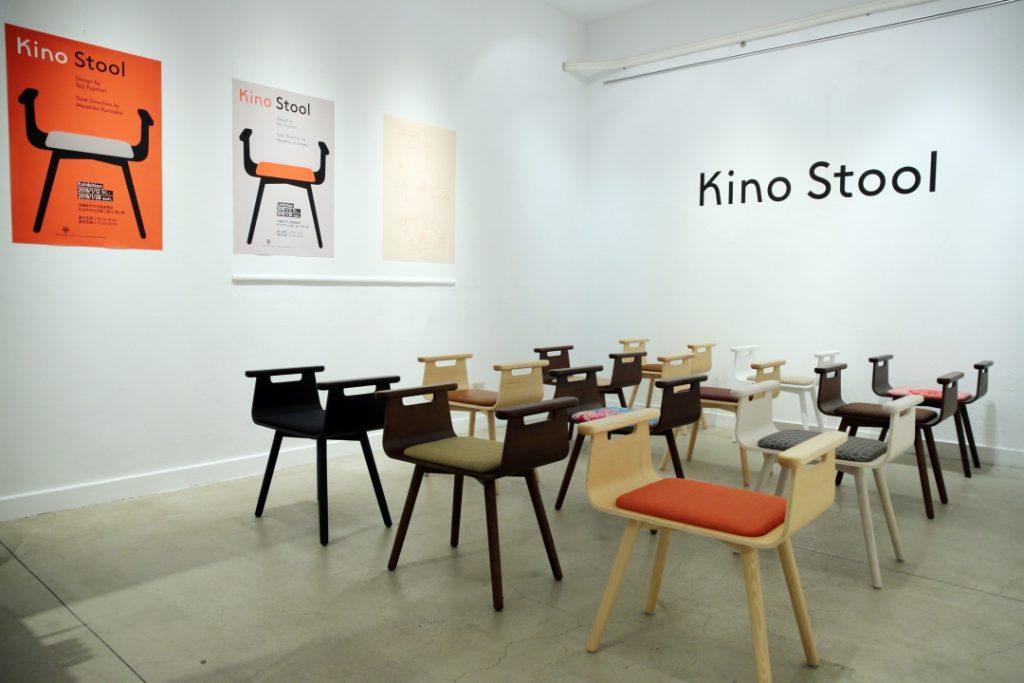 Kino Stool - 熟齡 - 玄關椅 - 安可人生