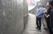 春遊新竹舊城,品嘗具人文歷史的風城味兒