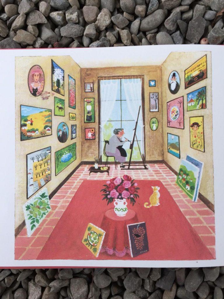 後青春繪本館 -艾瑪畫畫 - 安可人生