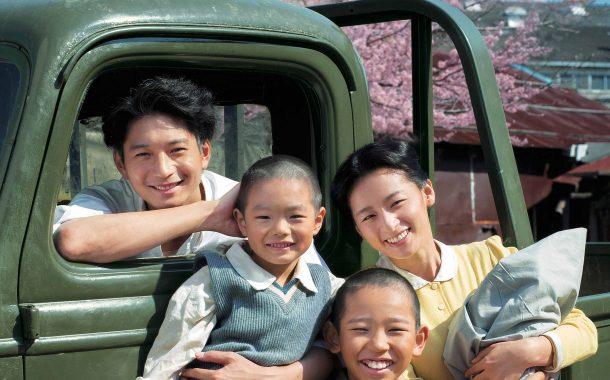 二戰後的淒美愛情故事!看電影喚回心裡的悸動
