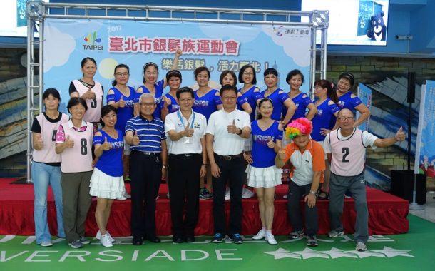 熟年世大運!台北市銀髮族運動會開跑