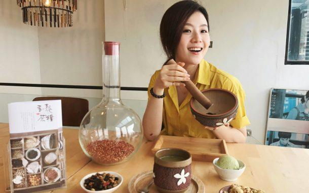 台北小旅行 來一趟放鬆身心的茶旅