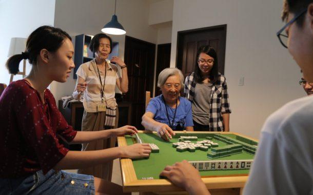 青銀共居長租招募中!租金最低3500元、11月底前提出申請