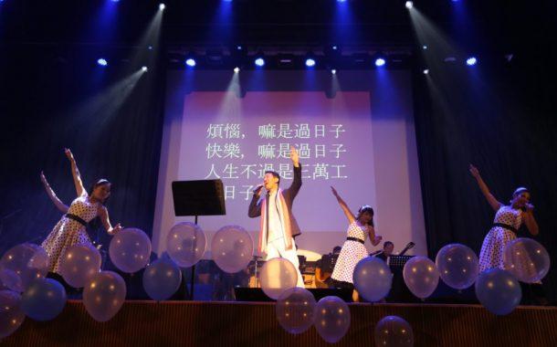 熟齡音樂的療癒心法:共鳴、不說教、給人希望