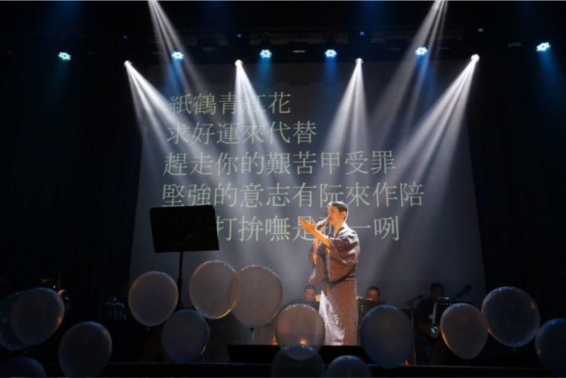 黃士祐 療癒音樂 - 安可人生