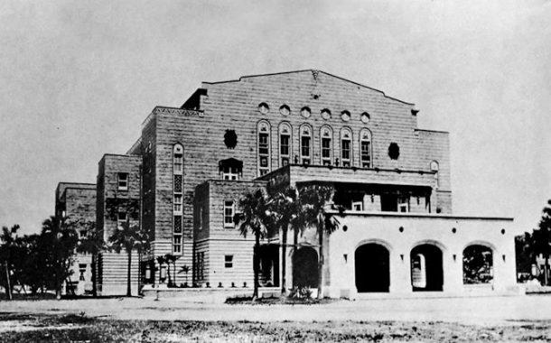 你所不知道的老臺北:1930年代最潮的中山堂