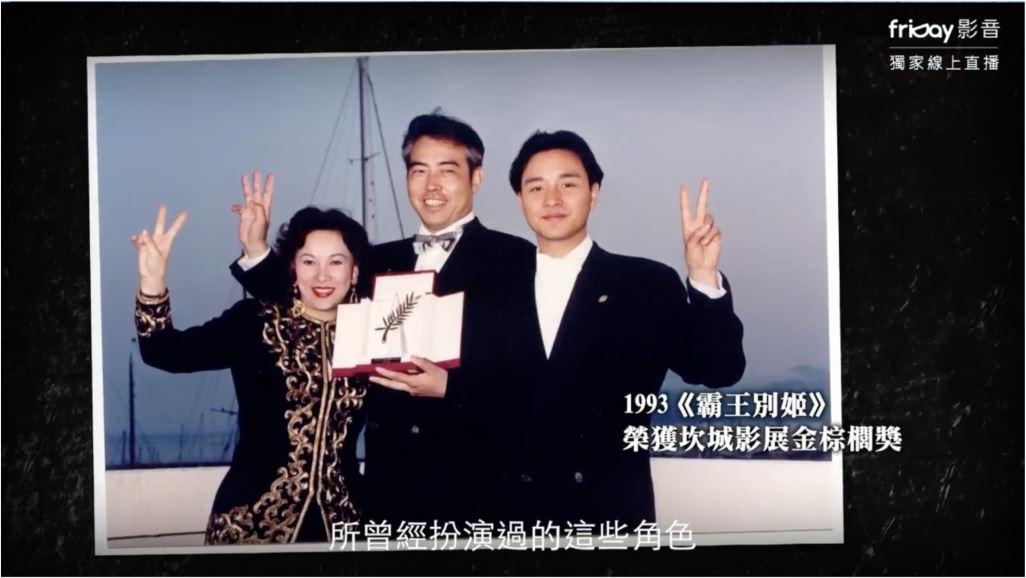 金馬獎終身成就獎 - 徐楓 - 安可人生