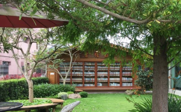 一座美好人文「密境」 羅布森書蟲房
