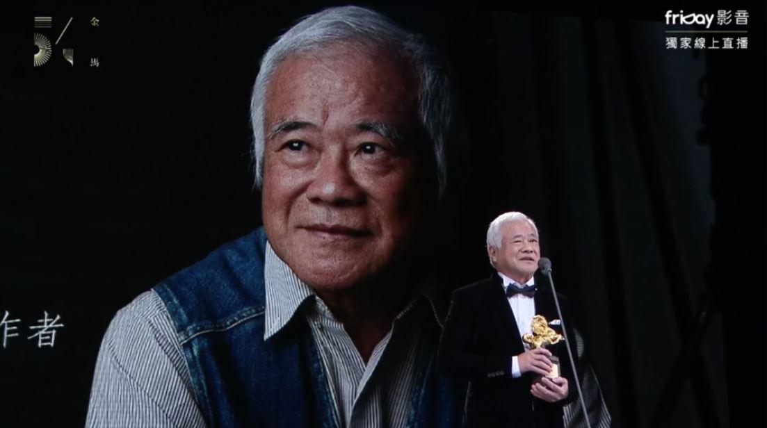 第54屆金馬獎年度台灣傑出電影工作者 胡定一 - 安可人生