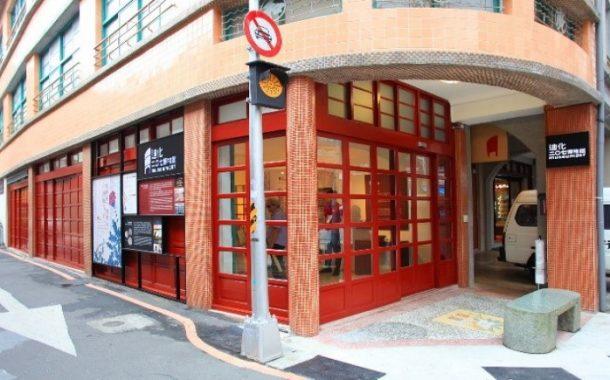 生活在台北城市的各種想像 盤點三大人氣老屋