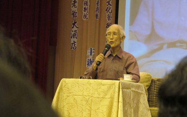 「右手寫詩,左手寫文」詩人余光中病逝高雄 享壽89歲