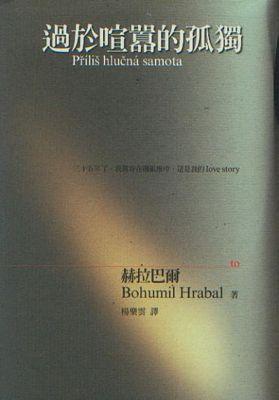 熊瑞香 不丹 - 安可人生雜誌