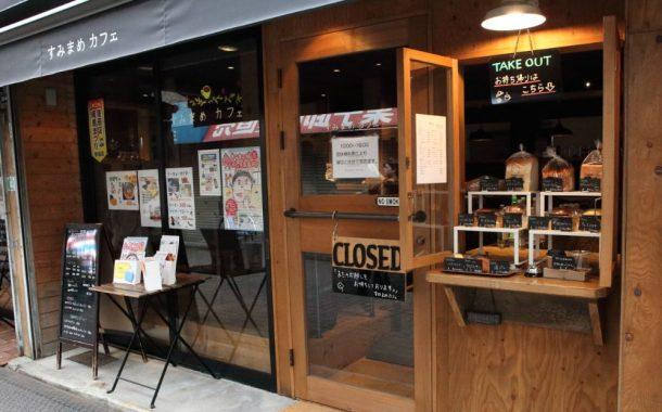 建構社區生活安全網:日本照顧咖啡館的發展與創新