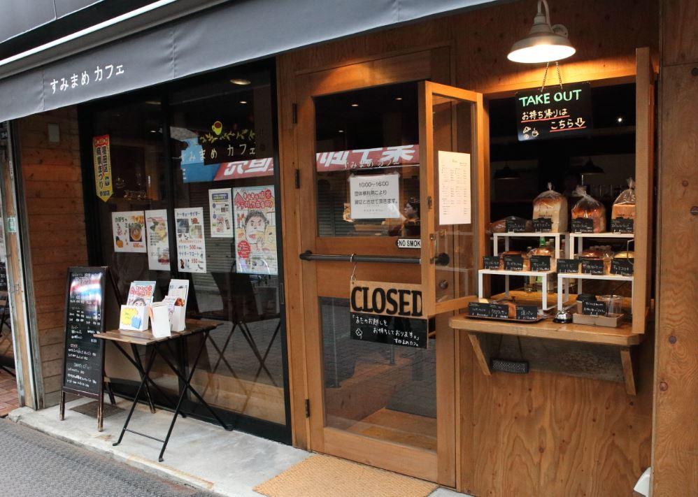 社區照護空間運用  日本照顧咖啡館