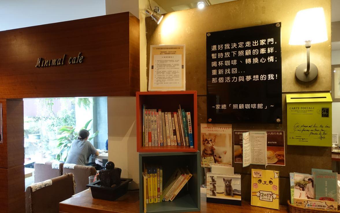 台灣 照顧咖啡 - 安可人生雜誌