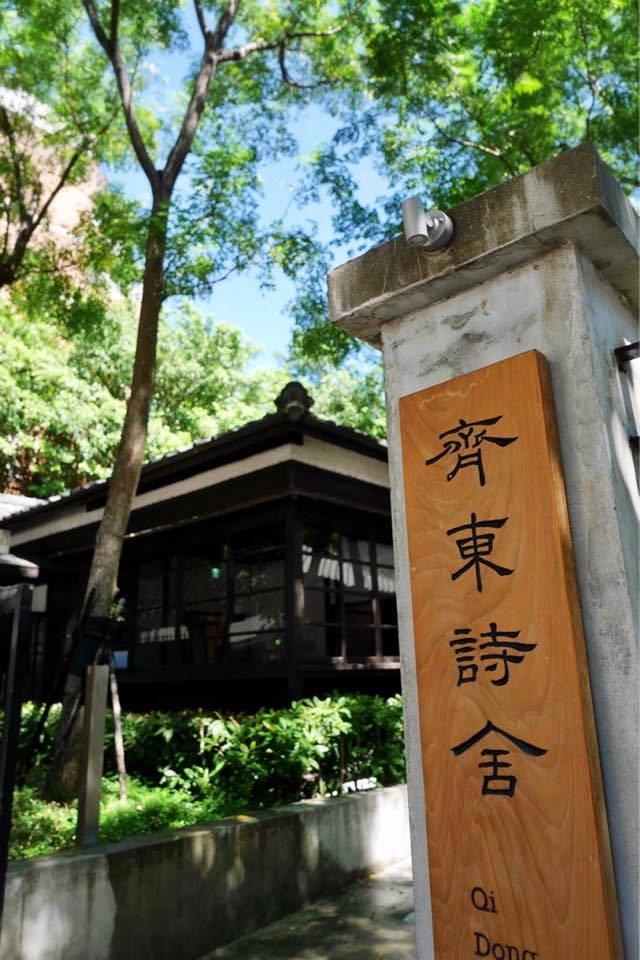 北台灣篇 台灣文學館 - 安可人生