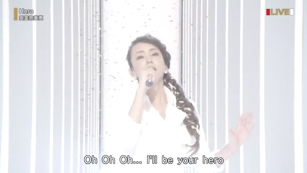 安室奈美惠 - 引退 - 安可人生