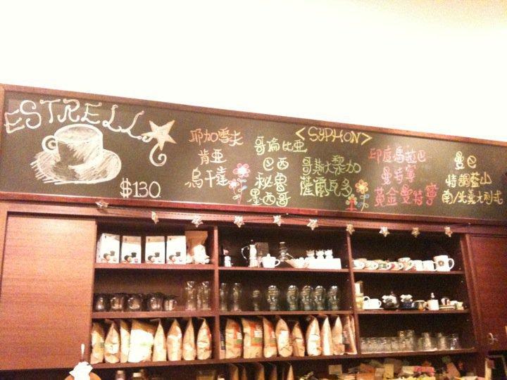 道南館小鬍子老闆台南推薦咖啡廳 - 咖啡 - 安可人生