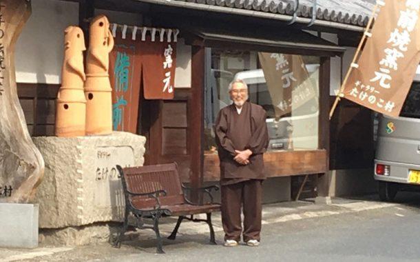 辭教師工作開店賣備前窯 90歲職人:給教過的學生更好的工作