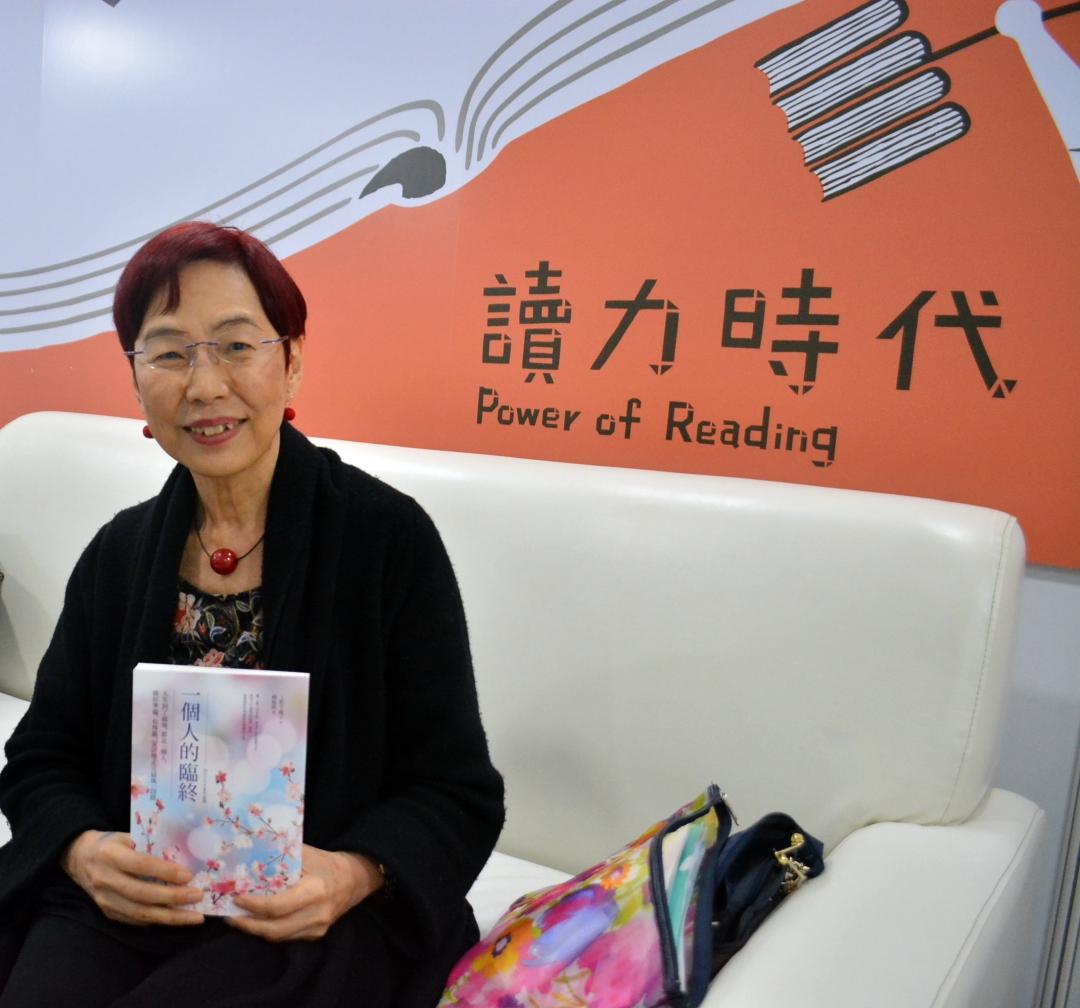 專訪日本學者上野千鶴子:如何一個人走好最後的下坡路