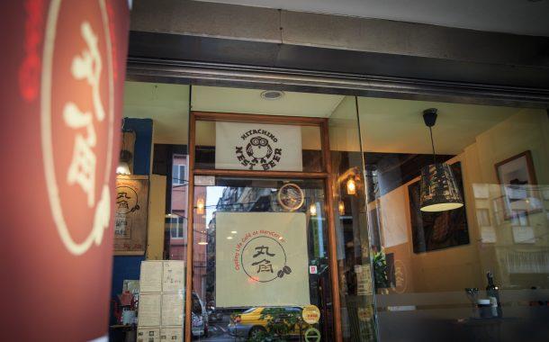基隆老故事|村上春樹筆下咖啡畫面 委託行的日式懷舊咖啡館