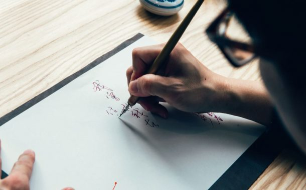 侯信永教你提升字顏值 寫出更好的自己