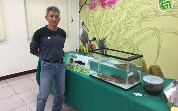 老師改行當漁民 挑戰生態養殖法養出退休夢