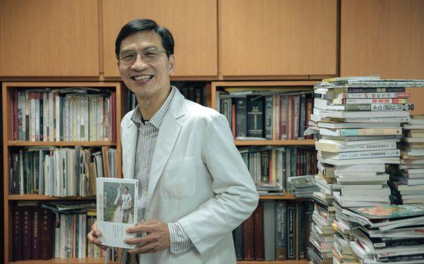 李偉文:退休不只是人生里程碑,是重燃生活熱情的重要時刻