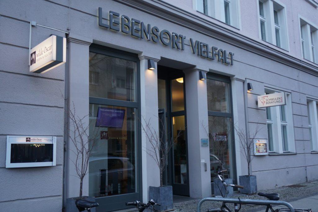 柏林開設同志養老院 - 安可人生