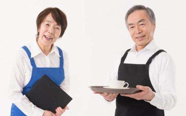 減少歧視  推動高齡就業的友善職場
