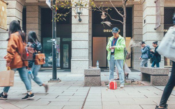 闖蕩街頭的草編CEO 林三元:我賺的是快樂!