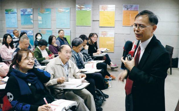 溫國信:退休後做好情緒管理,投資股票才能穩穩賺