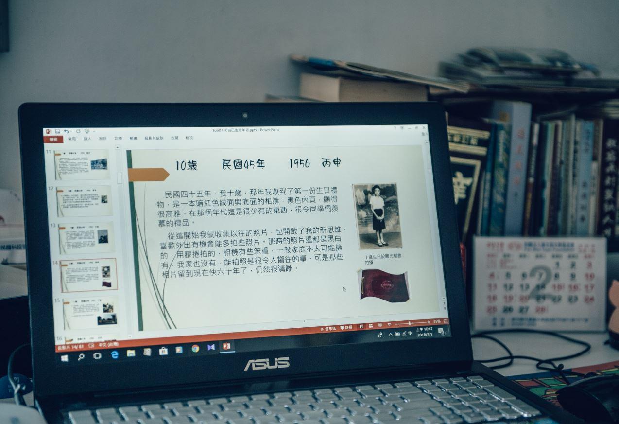 熟齡熱愛寫作 日記 王惠霞 - 安可人生雜誌