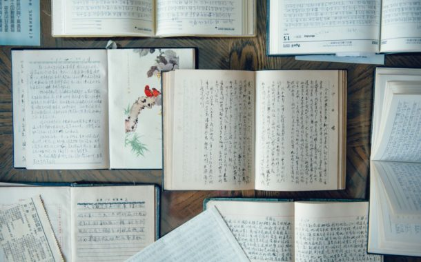 日記,寄給未來自己的情書