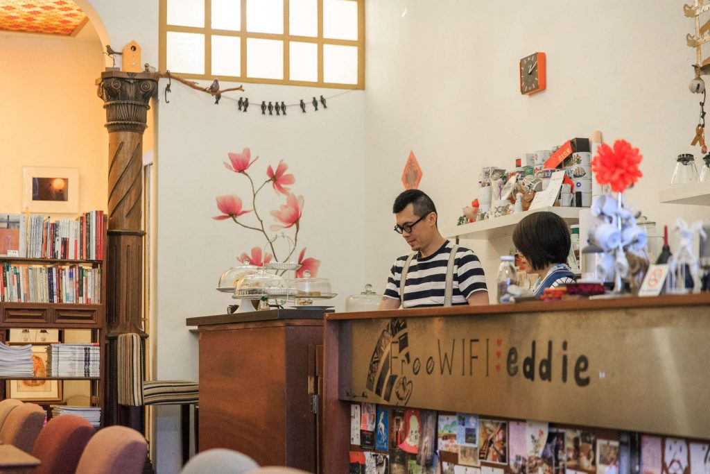 基隆咖啡 - Eddie's cafe - 安可人生