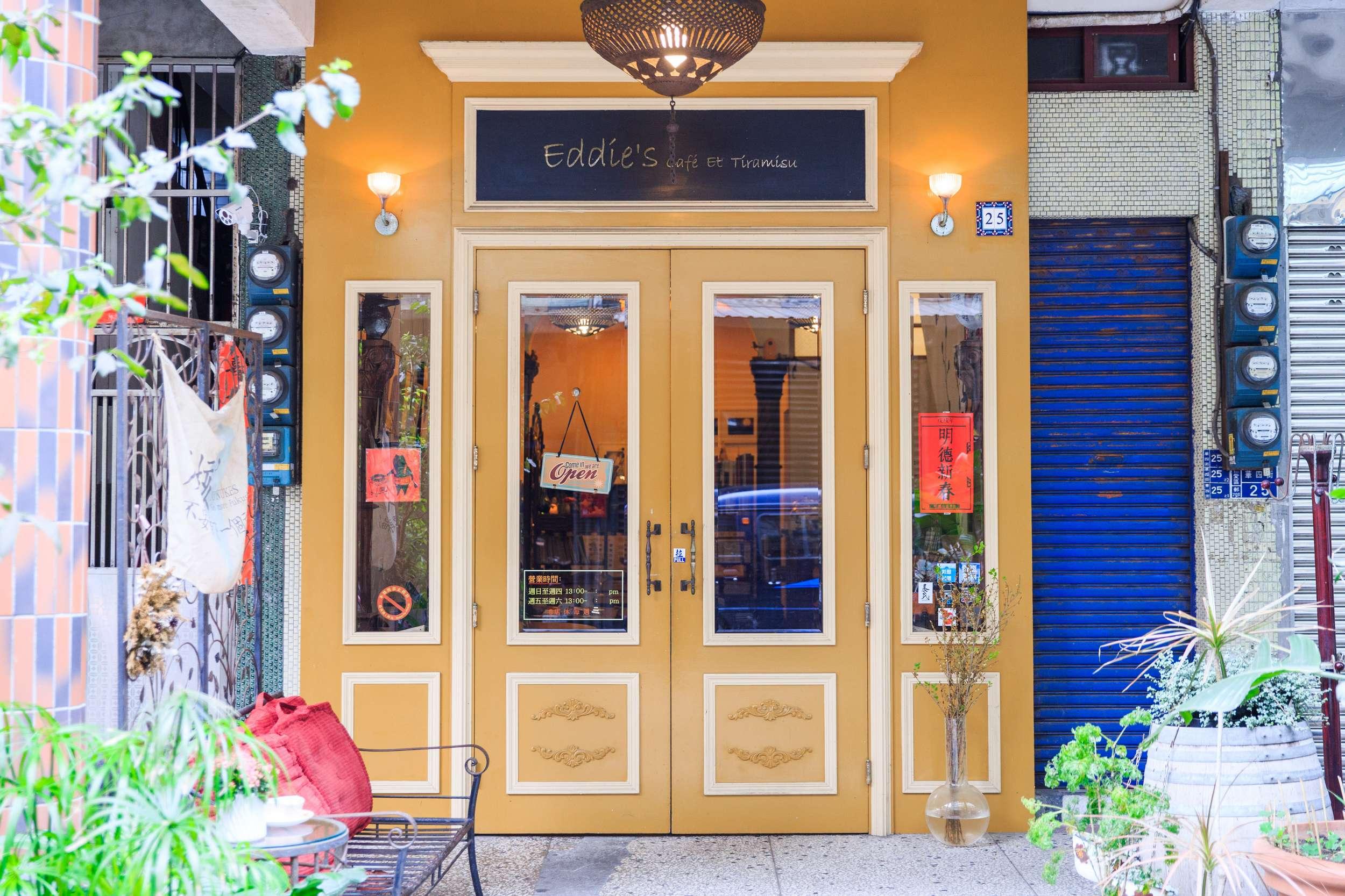老基隆故事|日常地景的新生—Eddie's cafe Et Tiramisu咖啡館