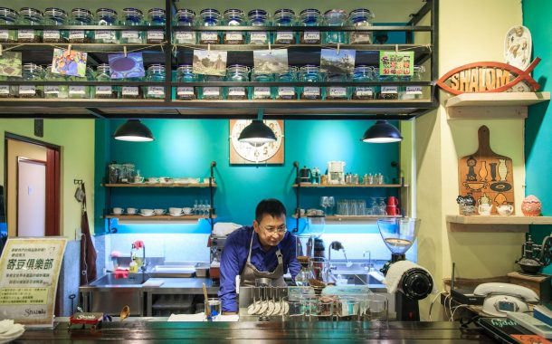 基隆老故事|山城中的信仰 夏隆咖啡