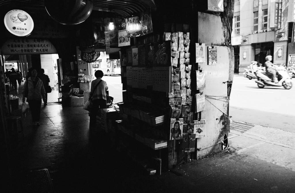 曾經每一根廊柱都是財神,回味重慶南路的書報攤