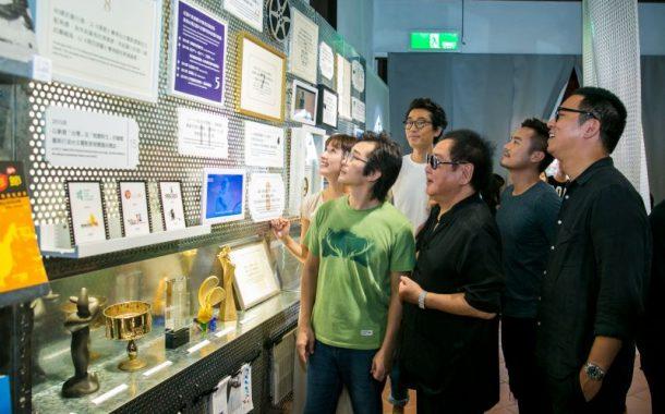 到剝皮寮歷史街區  看台灣電影20年珍藏手稿