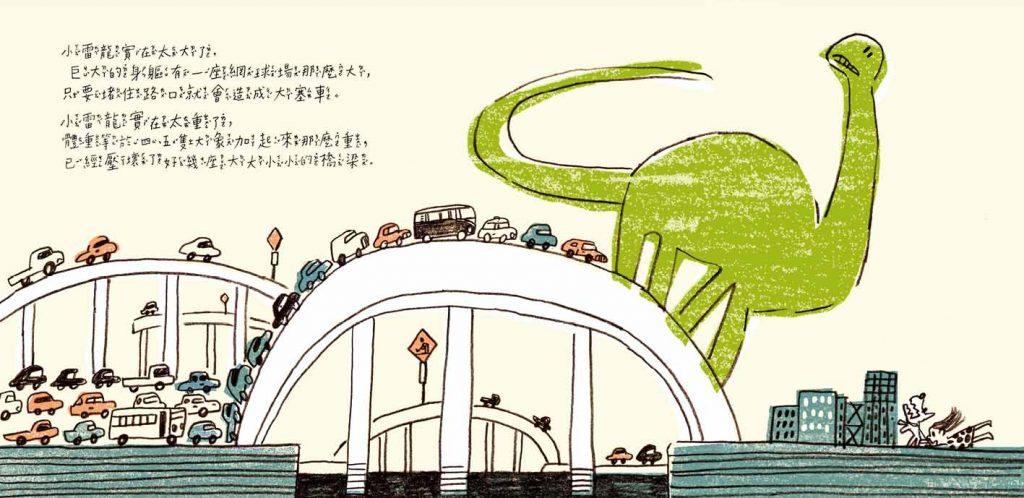 後青春繪本館 - 騎著恐龍去上學 - 安可人生