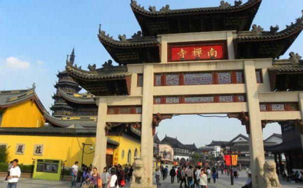 穿越2500年,無錫化身江南小京都