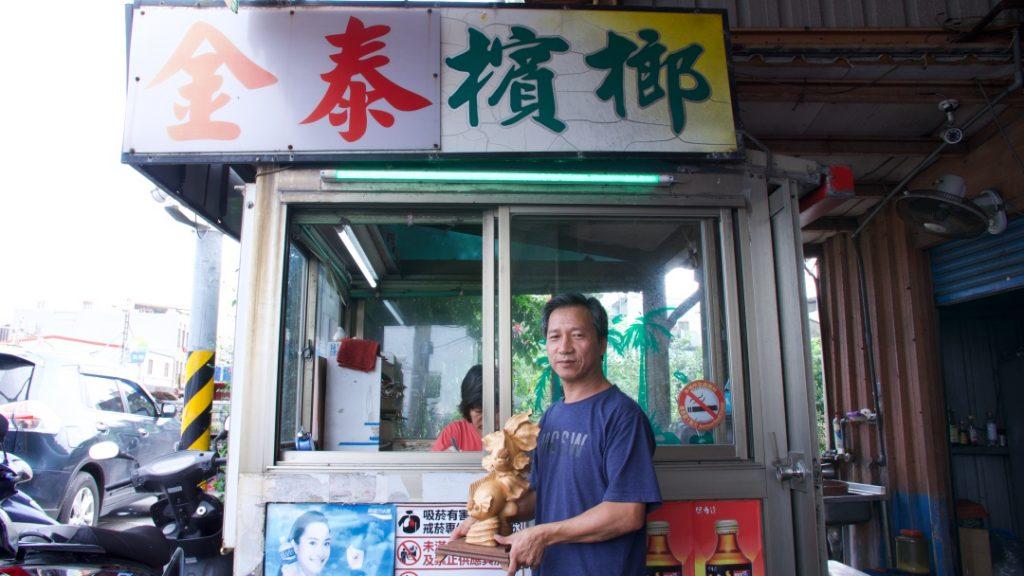 頭城老街文化藝術季 - 安可人生