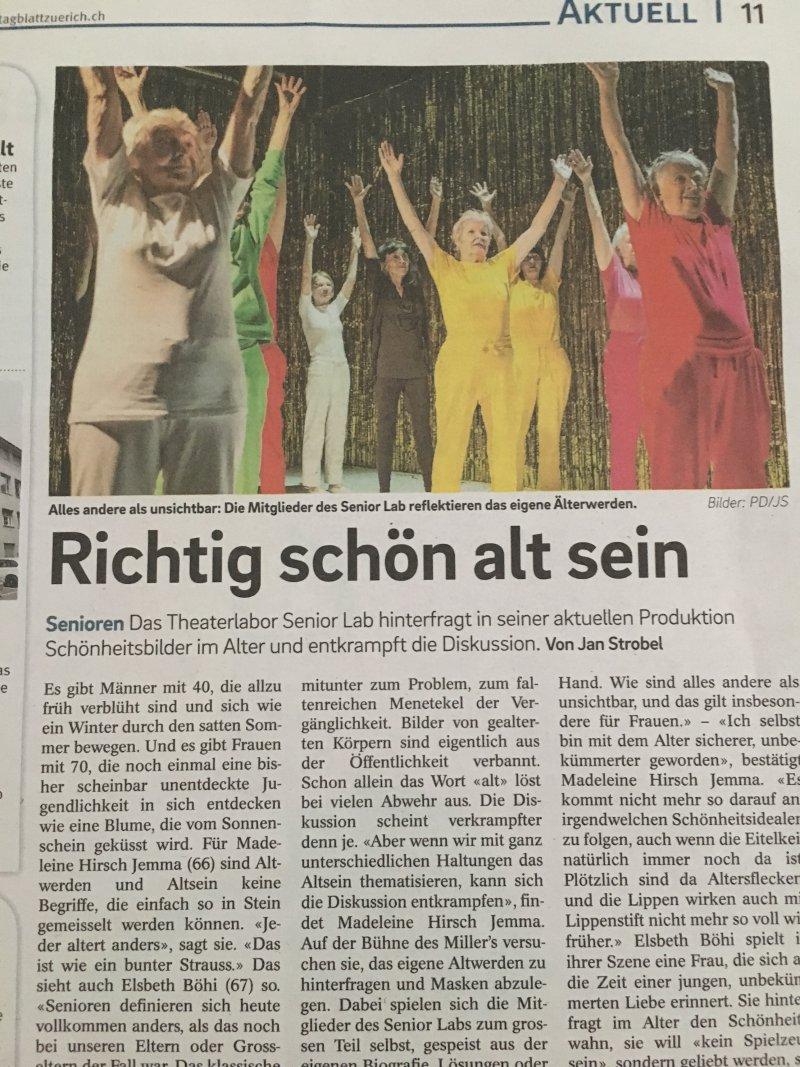 瑞士-安可人生