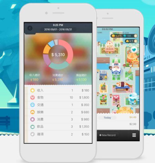 記帳遊戲 App - 安可人生雜誌