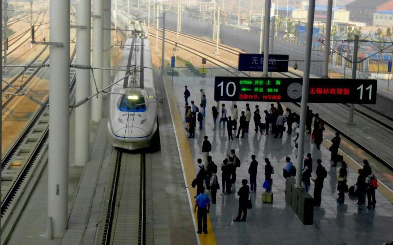 中國旅遊-安可人生