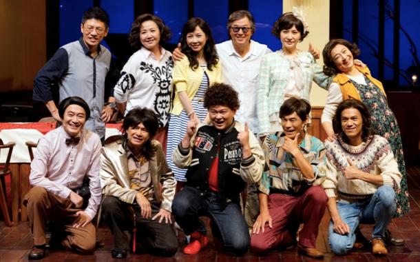 王偉忠:《同學會!同鞋》回味整個時代的資產