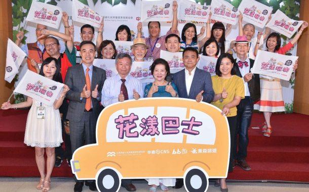 台灣首部高齡旅遊實境秀開拍,由花甲素人演員擔綱