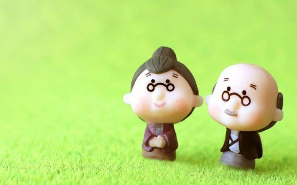 胡夢鯨專欄|退休學的必修課:認識老化四部曲