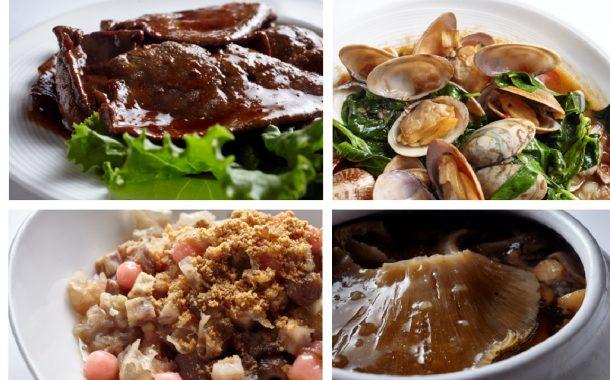 Anke美味|記憶裡不變的好味道有哪些? 美食家胡天蘭為您帶路